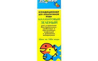 Малахитовый зеленый для лечения аквариумных рыбок – домашняя аквариумистика
