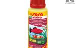 Sera – препараты улучшающие/корректирующие состав воды – домашняя аквариумистика