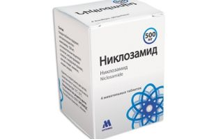 Никлозамид (йомезан, никлозид) для лечения аквариумных рыбок – домашняя аквариумистика