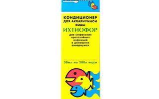 Тиосульфат натрия для лечения аквариумных рыб – домашняя аквариумистика